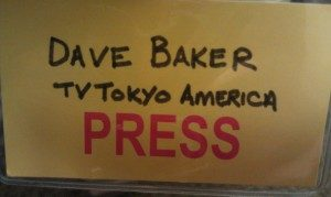 IMAG0175 300x179 Charleston Crew Tunes in Tokyo with TV Tokyo for Rick Perry Presidential Announcement